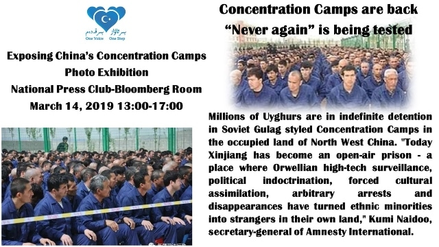 Concentration Camps are Back Photo Exhibition Poster