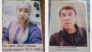 Relatives Overseas Search for Missing Kazakhs in Xinjiang