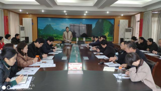 The Education Bureau of Jiyuan city in Henan Province