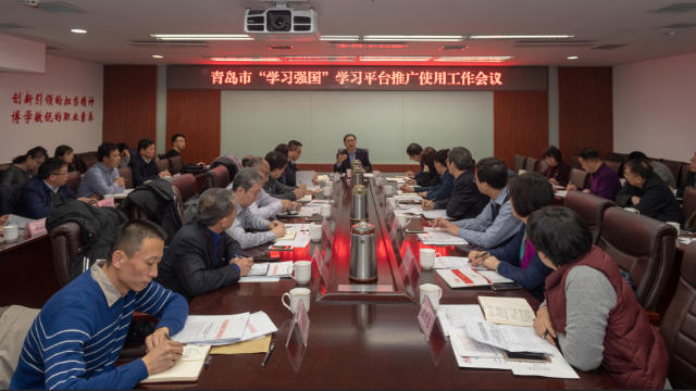 The authorities in convened a working conference