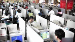internet bar in China
