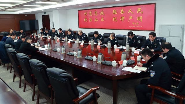 A meeting of the Jiangsu Provincial Department