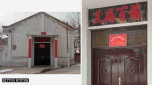Catholic church in Zhaojiatai village