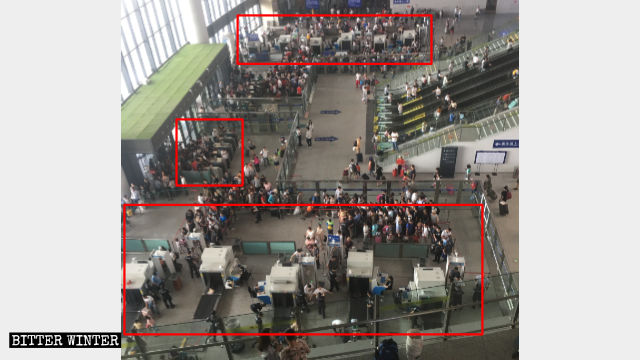 Security check zone at Urumqi Railway Station.
