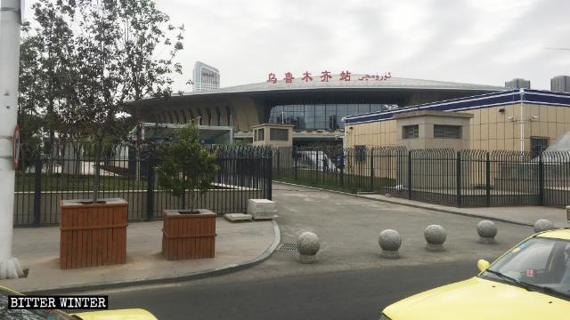 Urumqi Railway Station