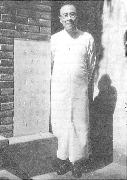 Wang Mingdao in 1950