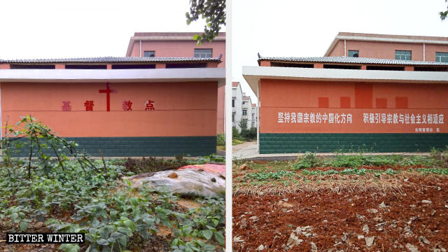 The cross and name of a church in Xinyu's Guangming village were removed.