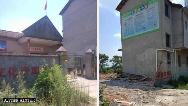 A congregation site of Tangxia house church in Zhentian village was forcibly demolished.