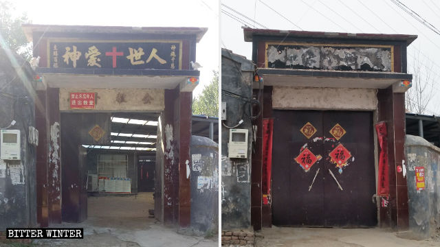 """A cross symbol and the characters meaning """"God Loves the World"""" at the entrance of Babu Church were torn down."""