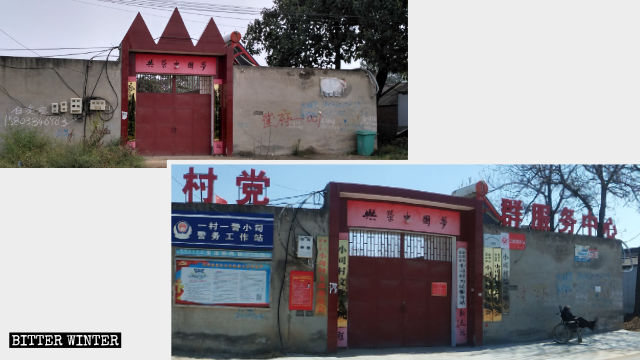 """The government forcibly took over the church and converted it into the """"Xiaosi Village Party-Masses Service Center."""""""