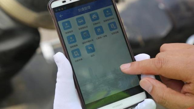 A Huawei smartphone for law enforcement.