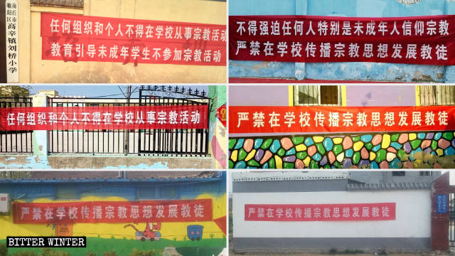 Banners with messages calling to resist religion entering campuses were displayed at primary and secondary schools of Suiyang District.