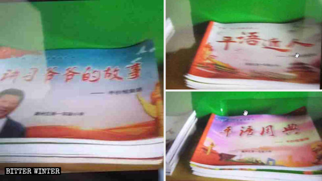 Books Ping's Language Close to People, Stories of Grandpa Xi, and Dictionary of Ping's Language enter campuses.