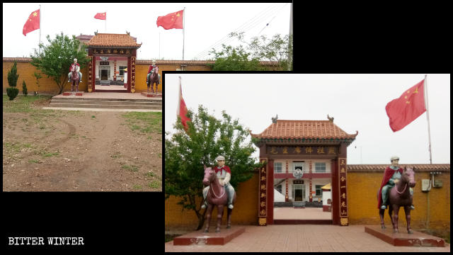 """The exterior appearance of """"Chairman Mao Buddha Temple."""""""
