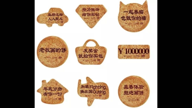 "Different kinds of ""nan"" bread for sale in Wanda."