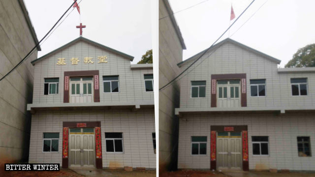 Fenlin Three-Self Church before and after its cross was torn down