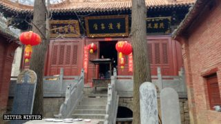 Ancient Temple Sealed off on False Accusations