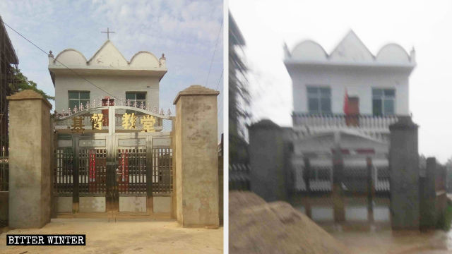 Luoshan Three-Self Church before and after its cross was torn down