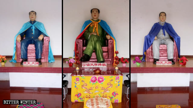 "Mao Zedong is called the ""Celestial Deity Buddha,"" with statues of Zhu De and Zhou Enlai on either side."