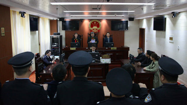 Criminal judgment issued by the People's Court of Gong'an county in Hubei.
