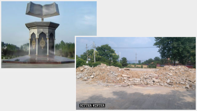 A 10-meter-tall Quran sculpture in Minzu Square was demolished last April.