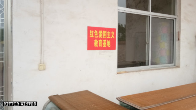 """""""Red patriotic education base"""" signboard in """"Chairman Mao Buddha Temple"""""""