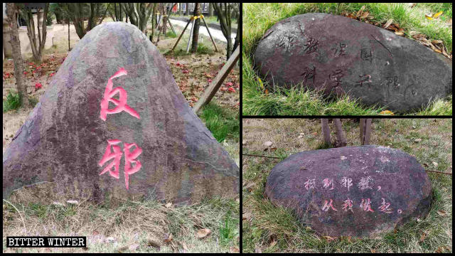 """Stones are engraved with all kinds of slogans, such as """"Resisting xie jiao starts with me."""""""