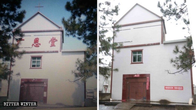 Three-Self Church before and after its cross was torn down