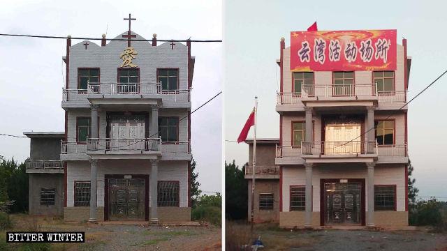 Three-Self Church in Yunwan village was repurposed to Yunwan Activity Venue