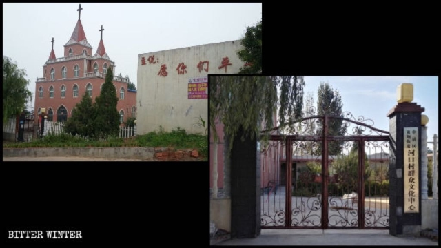 "The Three-Self church in Hekou village under the jurisdiction of Jiaozuo city was converted into a ""Masses Cultural Activity Center"" after being ""donated."""