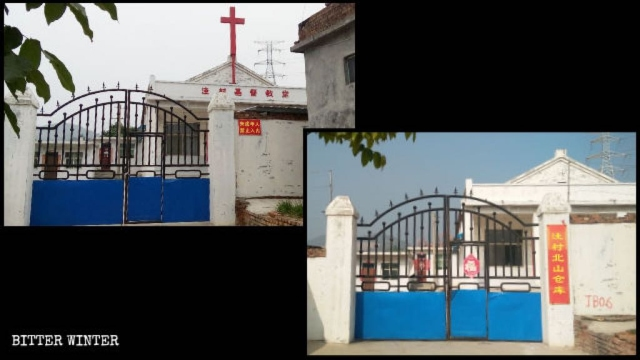 "The Three-Self church in Wa village under the jurisdiction of Jiaozuo city has been converted into ""Wa Village North Warehouse"""