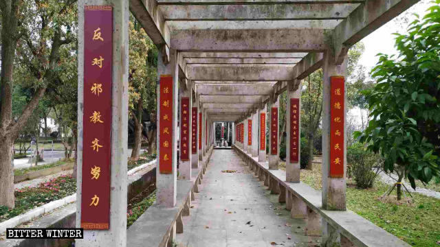 """One of the slogans in the park reads """"Work hard to oppose xie jiao together."""""""