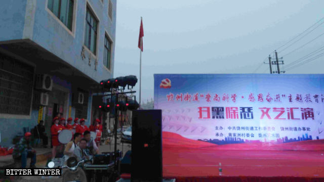 An artistic performance stage was set up in front of Yongsheng Church.