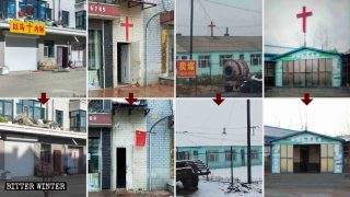 Shuangyashan City Intensifies Religious Persecution in 2019