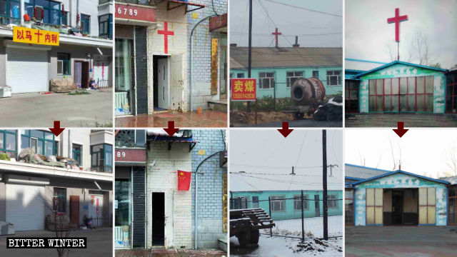 A collection of images depicting the crosses dismantled in Shuangyashan city.
