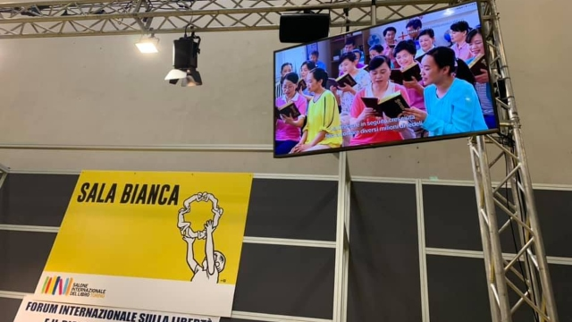The movie screening at the Book Fair