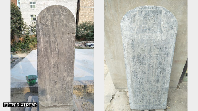 Inscribed stone tablets from the Qing dynasty era.
