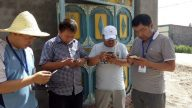 Xinjiang Police App Used for Illegal Surveillance