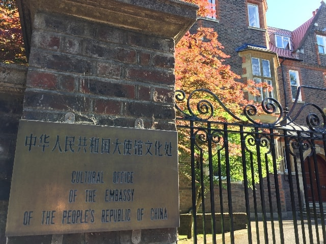 The gates of the Cultural Office of the Chinese Embassy remains closed during the protests (all photos by Ruth Ingram).