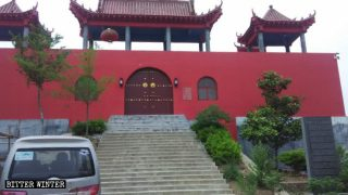 Taoist Culture, Traditions Subjected to Religious Persecution