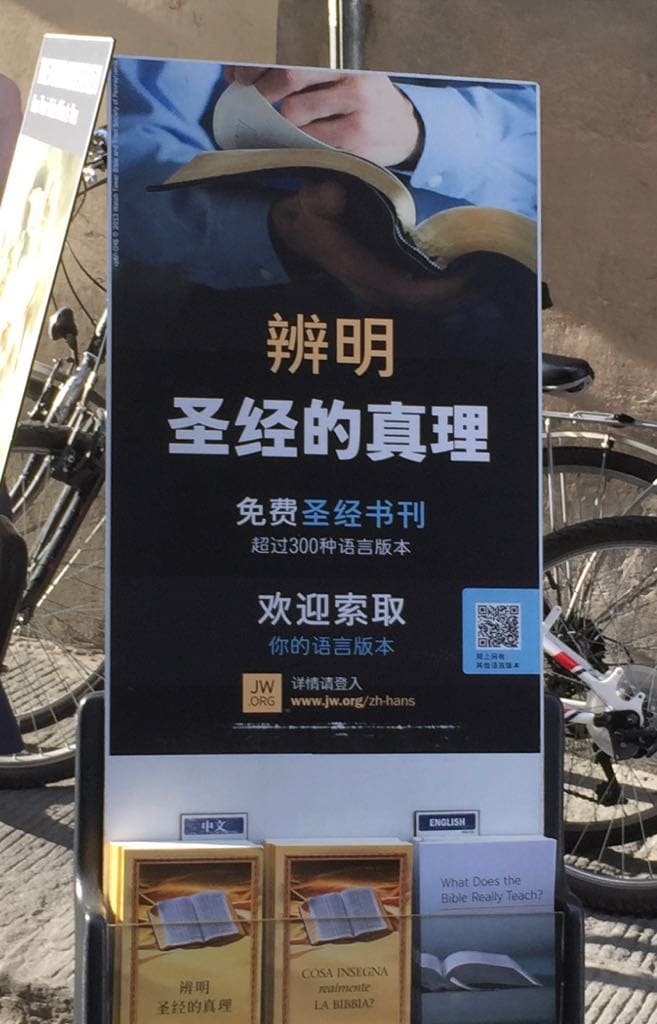 Jehovah's Witnesses' books in China