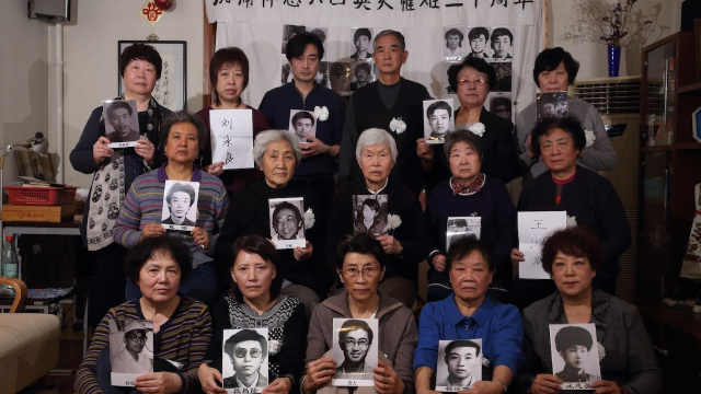 "Members of the ""Tiananmen Mothers"" in March 2019"