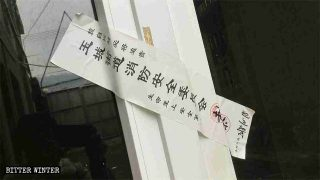 Taizhou, Zhejiang: House Church Believers Prepared to Be Arrested for Their Faith