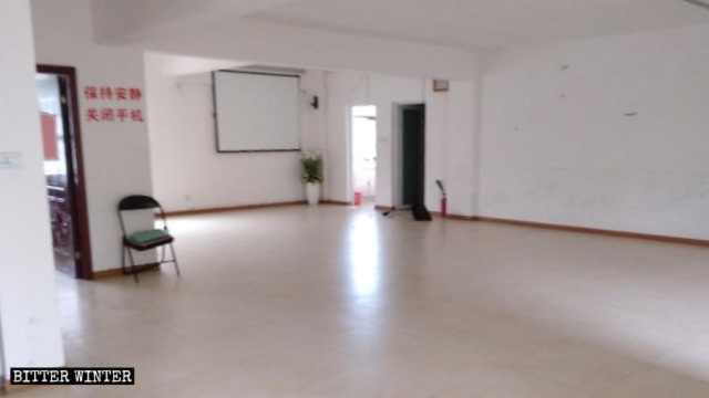 The meeting venue of Xinwang Church after it was cleared out.