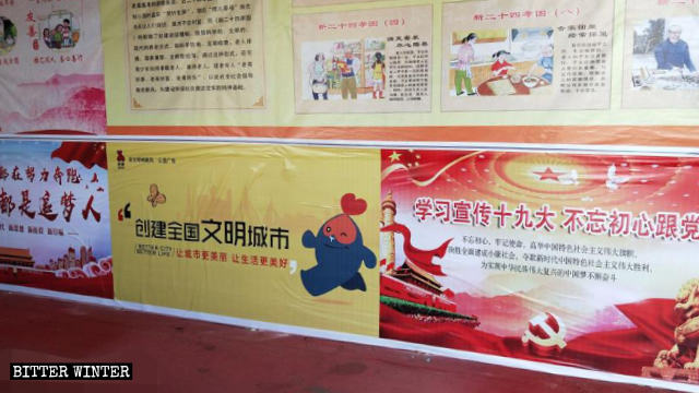 The Party's political propaganda slogans were posted inside Bixia Yuanjun Temple.