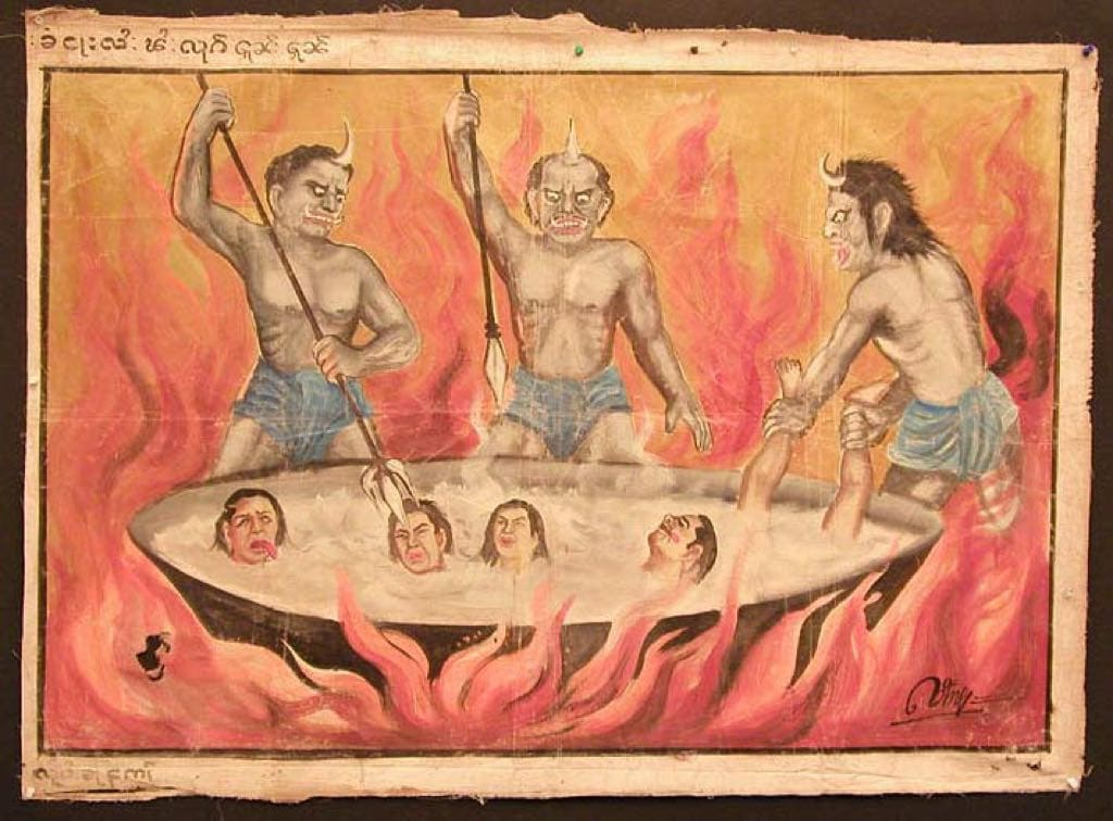 A Buddhist depiction of demons torturing those who committed shameful acts in Hell