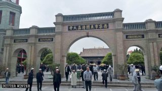 Party Ideology Replaces Quran in Xining's Dongguan Mosque