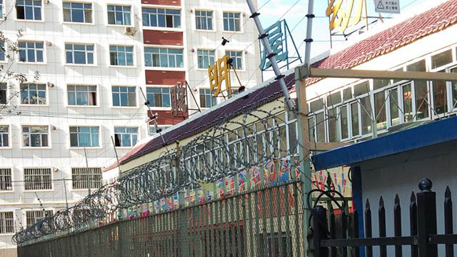 schools looking like jails in xinjiang