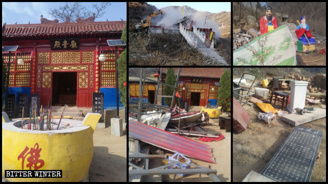 Temples on Fenglong Mountain have been forcibly demolished.