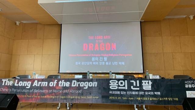 The movie's premiere in Seoul.